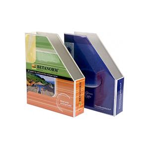 Promosyon PVC Magazinlik